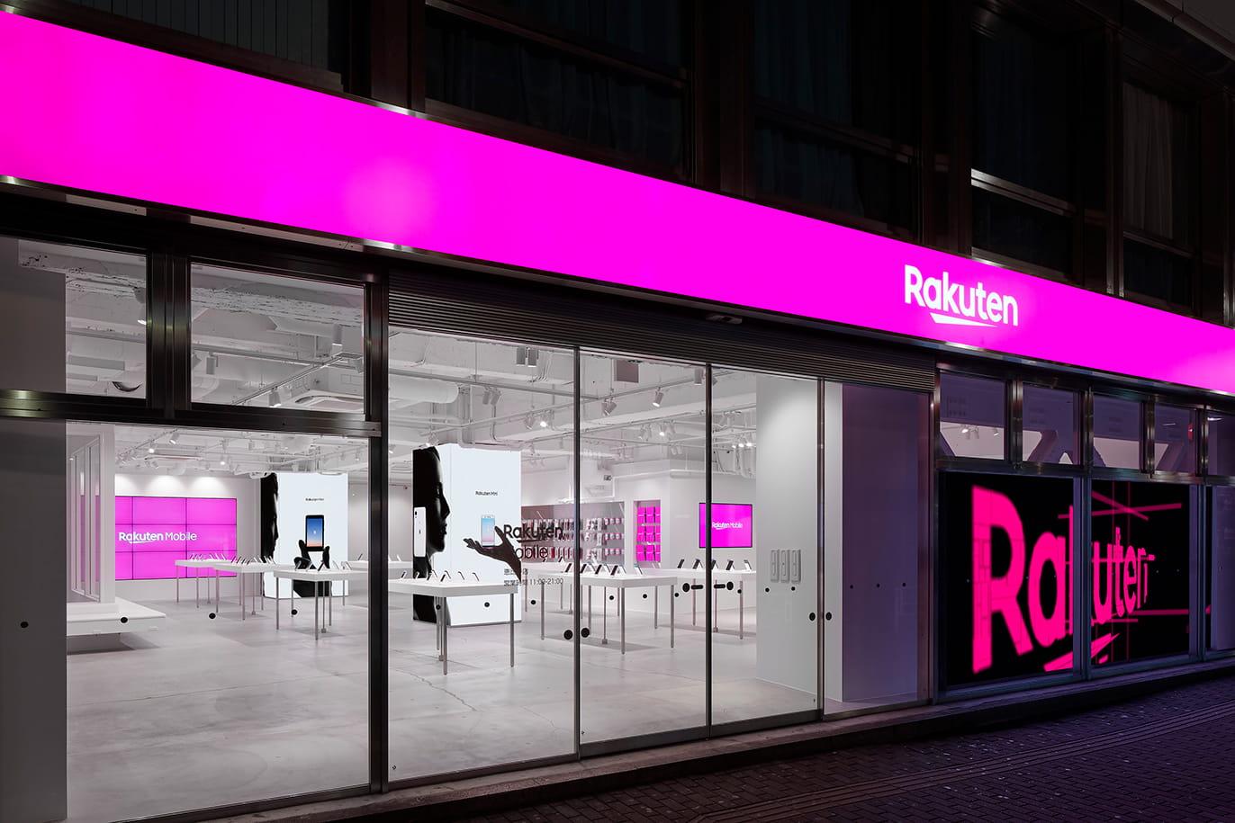 楽天モバイル 恵比寿店」新デザインの店舗オープン当日の舞台裏 | 楽天モバイル株式会社